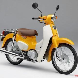 バイク譲ってください