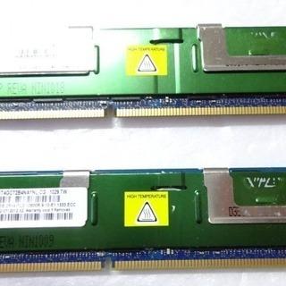 極美品 NANYAデスクトップ型メモリー