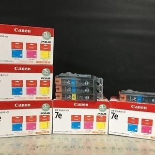 Canon純正インク BCI-7e 3色マルチパック3箱ほかバラ 期限切