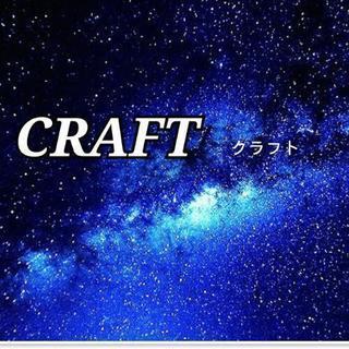 便利業 CRAFT クラフト