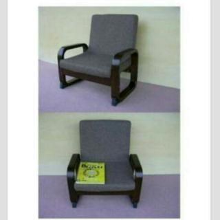 新品 未使用 介護いす 座椅子
