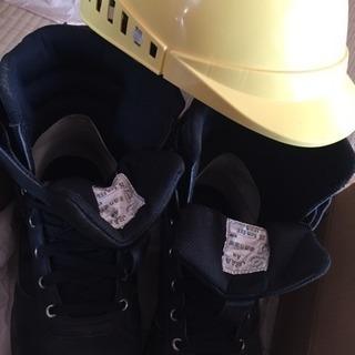 クロネコヤマト 安全靴 ヘルメット