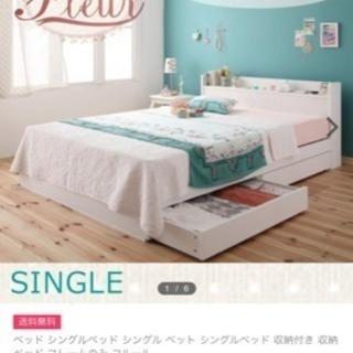 収納つき  コンセントあり シングルベッド ベッドフレーム