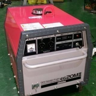 発電機 EG20MII
