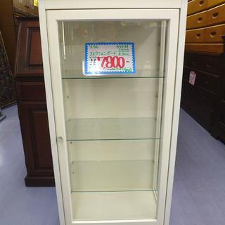 手稲リサイクル スリム コレクションボード ホワイト ライト付き ②