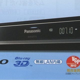 ブルーレイデイスク/DVDレコーダー Panasonic  DIG...