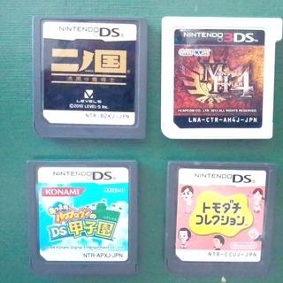 ニンテンドー DS/3DS ゲームソフト モンスターハンター4 (...