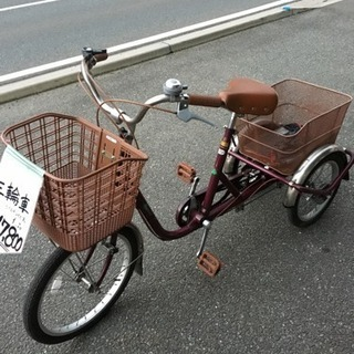 ☆大人用三輪車 美品 スイング機能あり☆