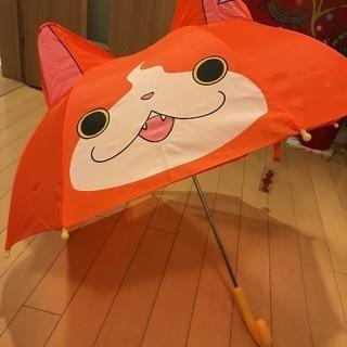 妖怪ウオッチ 新品傘