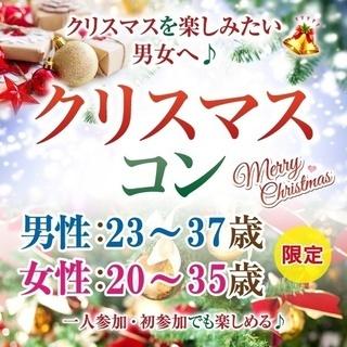 🌹2017年12月秋田開催🌹街コンMAPのイベント