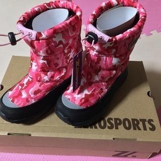 20cm ジュニア用冬用ブーツ