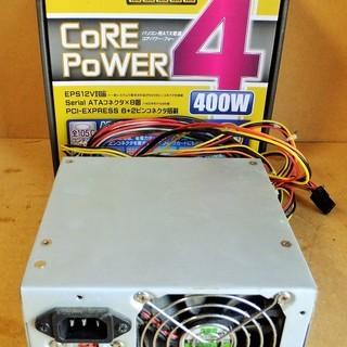 サイズ SCYTHE CORE4-400/A CoRE PoWER...