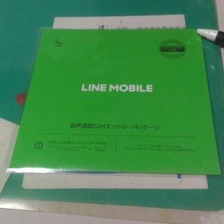 LINEモバイル 音声通話SIMエントリーパッケージ 3000円を...