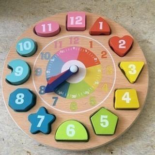 木製時計のおもちゃ