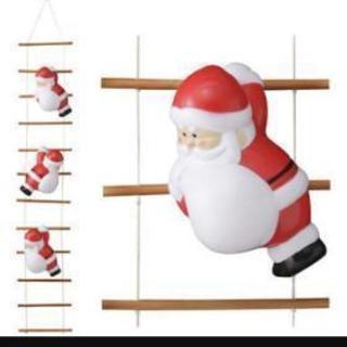 サンタはしご イルミネーション譲って下さい