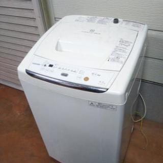 2013年製東芝4.2kg洗濯機を超激安で!