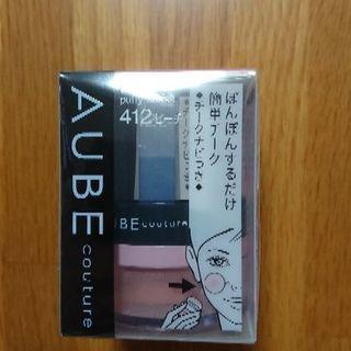 新品‼️花王AUBEのポンポンほほ紅
