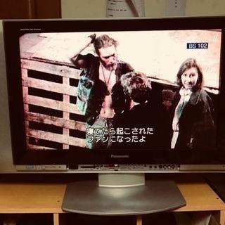 液晶テレビ32