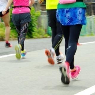 マラソンの練習やダイエットに