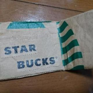 スターバックス 折りたたみ財布