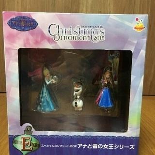 ディズニー クリスマスオーナメントくじ アナと雪の女王