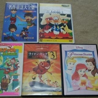子供向け DVD5枚組セット ディズニー ライオンキング