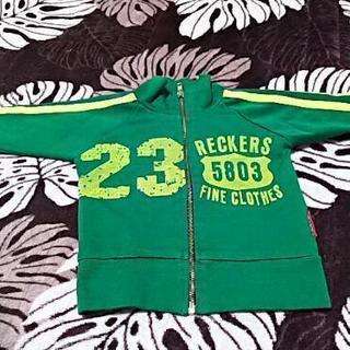 緑のジャージ サイズ80