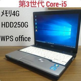 お取引中)第3世代i5 メモリ4G HDD250G Ofiice...