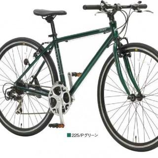 50%OFF【新車】クロスバイクおまけ付【アウトレット】
