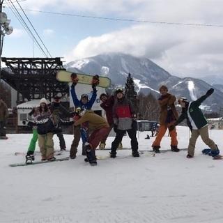 長野のスキー場にあるホテルで住み込み、パートタイムアルバイト大募集!