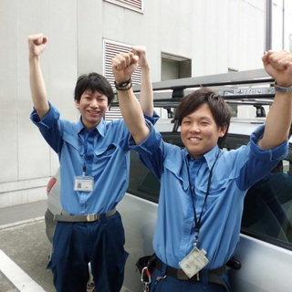 【高日給】週1からOK!空いてる時間でしっかり稼げる消防設備工事の...