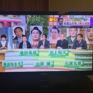 東芝 REGZA 32V型液晶テレビ 2011年