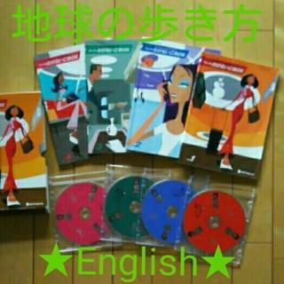 最終値下げ★地球の歩き方★アルクのたびえいごBox(CD付)