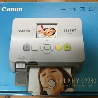 Canon コンパクト フォトプリンター