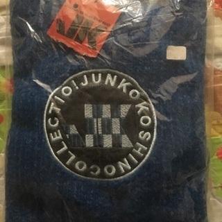 新品 JUNKO KOSHINO セーター 95