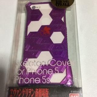 未開封 iPhone5.5s用カバー エヴァンゲリオン新劇場版