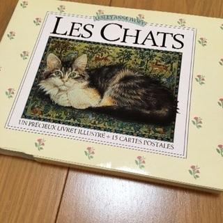 <新品>フランス語と猫