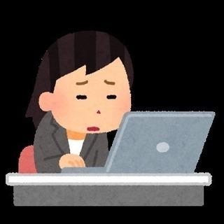パソコンの健康チェックしませんか? 趣味のパソコン教室 & だれでも簡単ハンドメイド教室 「K-z工房」 - 相模原市