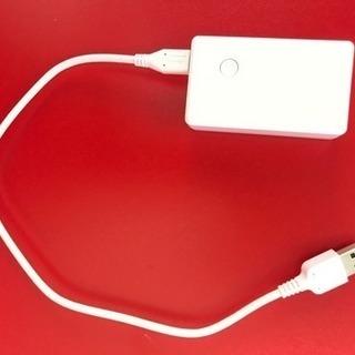 三洋電機 高出力モバイルバッテリー