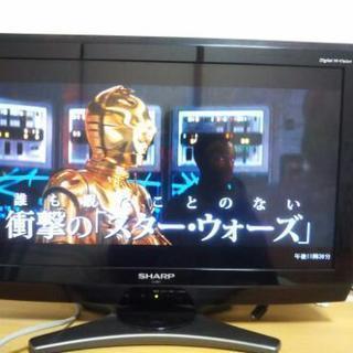 【取引中】AQUOSテレビ