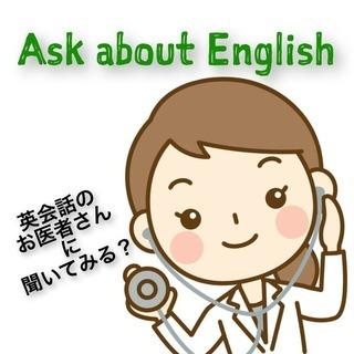 ★初心者歓迎★英語ペラペラの処方箋、お出しします【LINE@特典...