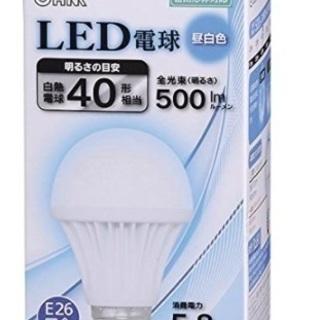 LED電球 E26口金 10個セット  白熱電球40型相当(消...