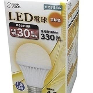 LED電球 E26口金 10個セット 白熱電球30型相当(消費電力...