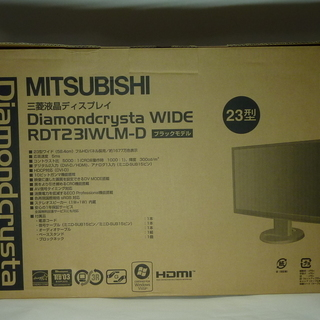 59_MITSUBISHI 23型三菱液晶ディスプレイ(ノングレア...