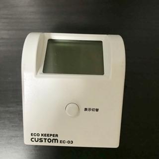 簡易電力計