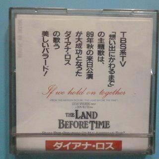 シングルCD ダイアナ・ロス 「イフ・ウイ・ホールド・オン・トゥゲザー」