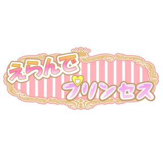 【オープニングスタッフ募集】大阪ミナミに2017年12月1日オー...