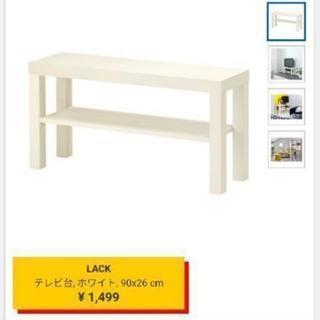 無料!11月25日限定▶白い家具 姿見、IKEAテレビ台、テーブ...