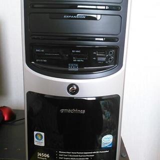 イーマシーン パソコン本体