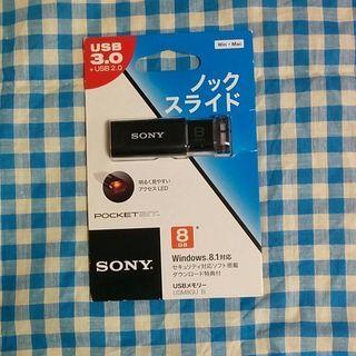 未使用  未開封 USB 3.0 8GB. ソニー ノックスライド